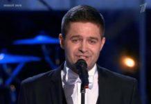 Сергей Волчков - победитель 2 сезона Голос