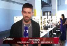 """Анонс 2 выпуска 8 сезона """"Голос"""" 18 октября 2019"""