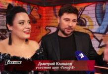 """Анонс 8 выпуска 8 сезона """"Голос"""" 29 ноября 2019"""