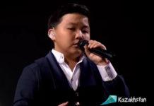 Выступление Ержана Максима на Евровидении