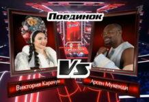Голос 8 сезон 8 выпуск 29.11.2019 на Первом канале