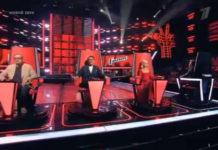 Голос 8 сезон 5 выпуск 8.11.2019 на Первом канале