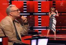 Голос 8 сезон 6 выпуск 15.11.2019 на Первом канале