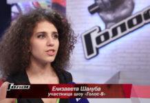 """Анонс 10 выпуска 8 сезона """"Голос"""" 13 декабря 2019"""