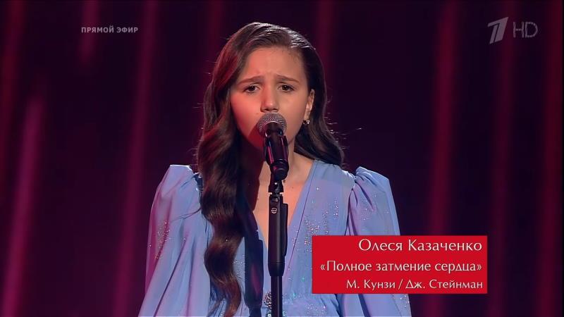 Олеся Казаченко победила в 7 сезоне шоу Голос Дети
