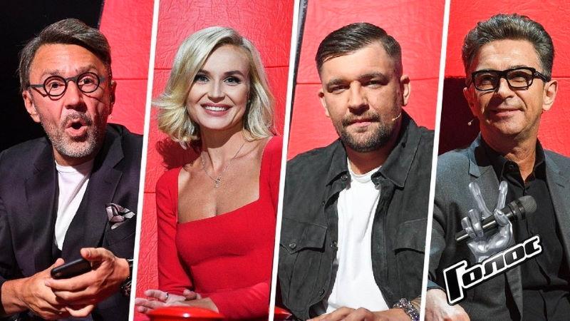 Наставники 9 сезона шоу «Голос»