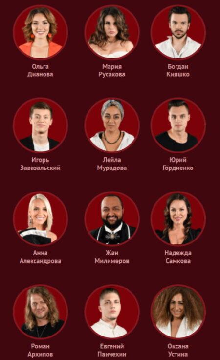 Команда Шнурова - 2020