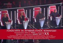 6 сезон Голос 16 выпуск 15.12.2017